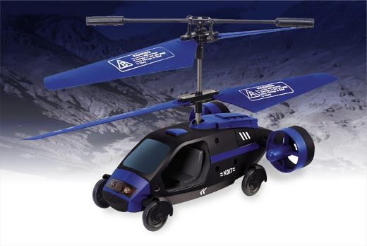 Carro Voador 3 canais