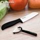 Faca e Descascador Cerâmica Yoshi Blade