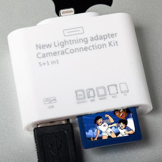 Adaptador Lightning Lector de Tarjetas y USB