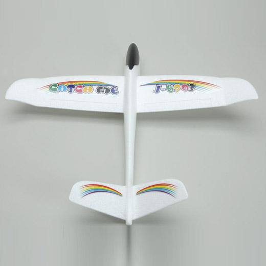 Catch Me Free Flight Glider
