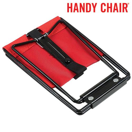 Banco Foldy Chair
