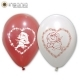 Balões Cupido (Pack 10)