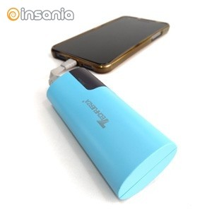 Carregador Portátil Powerbank Low Cost 2600mAh
