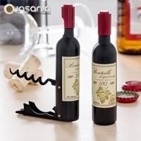 Vinho, Decoração, Para a Casa, Bebidas, Festa, Para ele, Pai, Dia do Pai, Para namorado