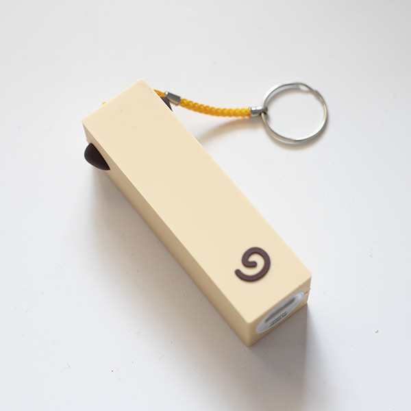 Powerbank Power Pets Pug 2600 mAh