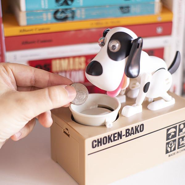 Mealheiro Cão